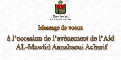 aid-al-mawlid