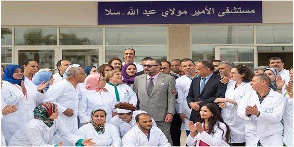 SM le Roi inaugure l'hôpital préfectoral « Prince Moulay Abdallah » à Salé
